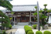 慈眼寺墓地