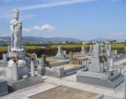 正念寺千日新墓地