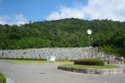 東広島市営 ひがしひろしま墓園