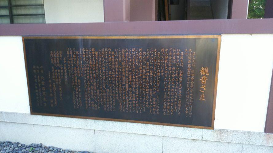 全生庵 観音霊苑(納骨堂) イメージ8