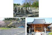 法融寺墓地