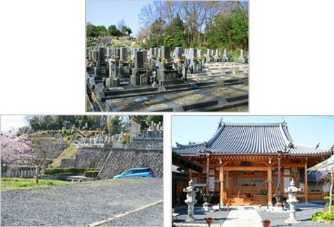 法融寺墓地 イメージ1