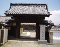善福寺墓地