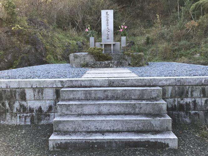 城ヶ越メモリアルパーク イメージ4