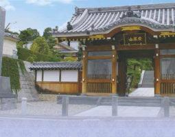 小松寺霊園