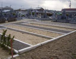 長覚寺 西方苑墓地