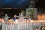 仙龍寺永代供養墓