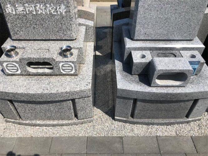 メモリーガーデン久喜清久霊園 イメージ8