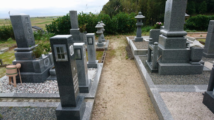新奥ノ谷墓地 イメージ4
