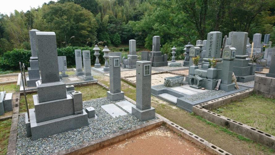 新奥ノ谷墓地 イメージ8