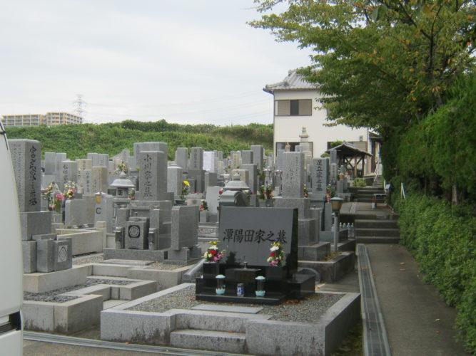 津田霊苑 イメージ2