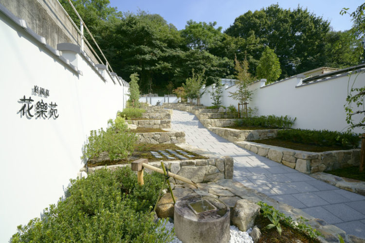 東山霊薗 庭園墓 花楽苑 一般墓(緑空の小路) イメージ7