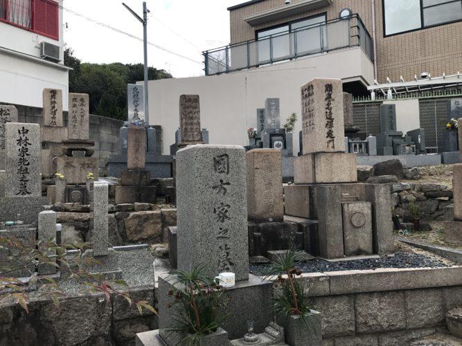西墓地 岡本光明寺 イメージ6