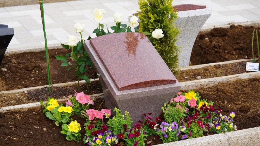 やすらぎの花の里 所沢西武霊園 イメージ6