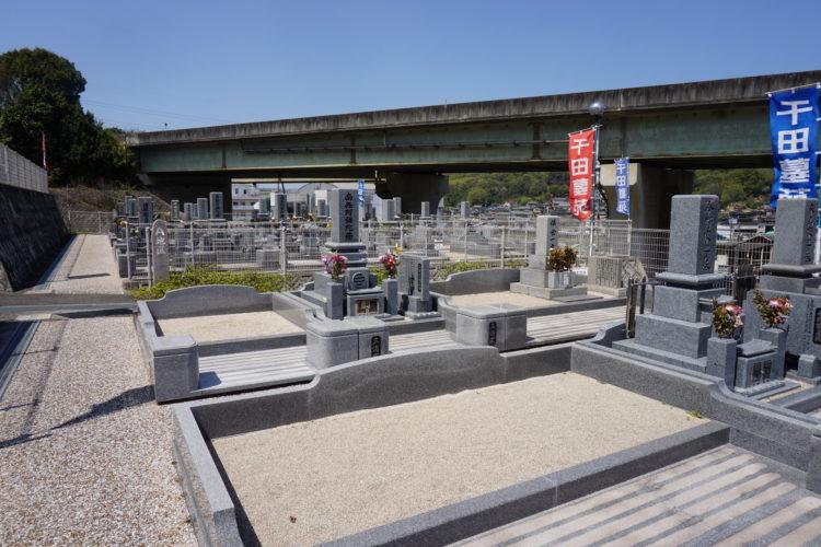 千田墓苑 イメージ6