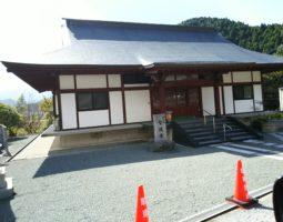 ささぐり聖徳廟霊苑