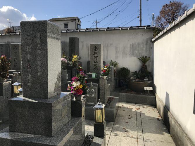 正覚寺墓地 イメージ3