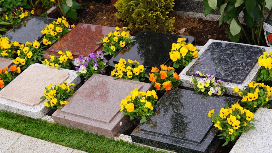 やすらぎの花の里 所沢西武霊園 イメージ8