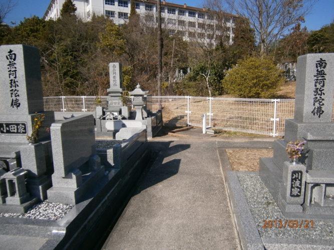 御薗宇やすらぎ墓苑 イメージ2
