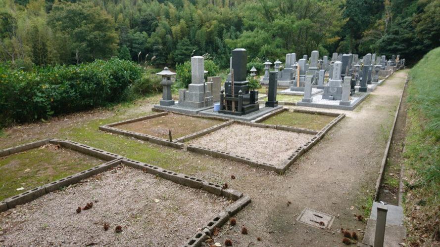 新奥ノ谷墓地 イメージ2