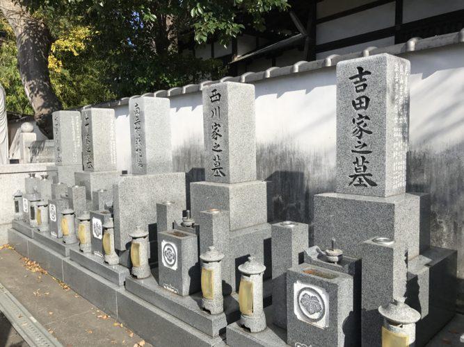 正覚寺墓地 イメージ2