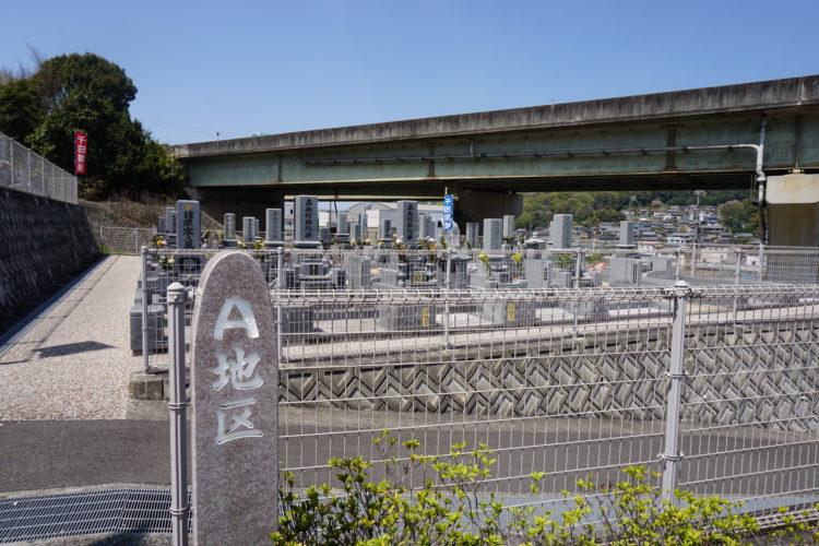 千田墓苑 イメージ5