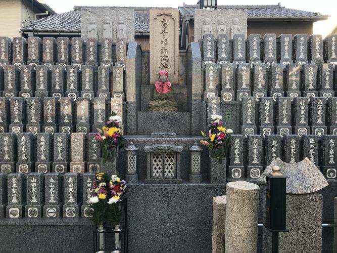 法園寺墓地 イメージ8