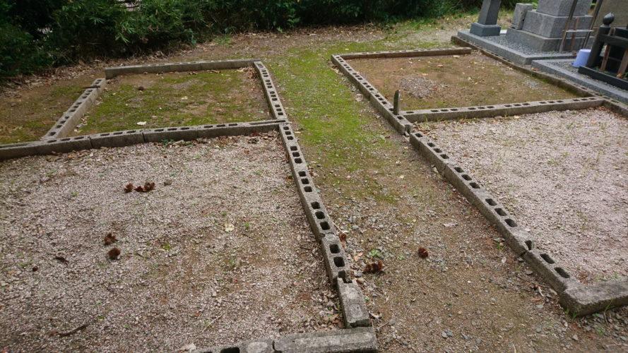 新奥ノ谷墓地 イメージ3