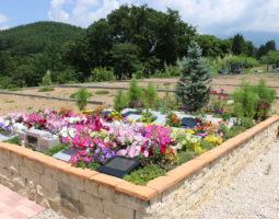 八ヶ岳 岩窪墓苑 ガーデニング型樹木葬「フラワージュ」