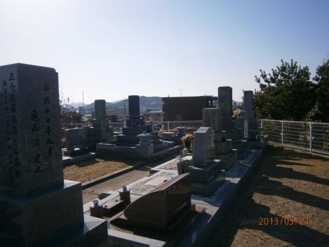 御薗宇やすらぎ墓苑 イメージ5