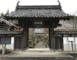 龍勝寺新々霊園