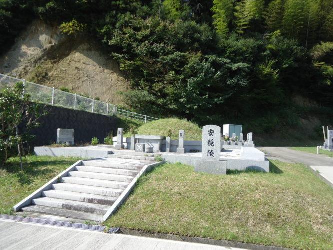長泉寺墓地 イメージ3