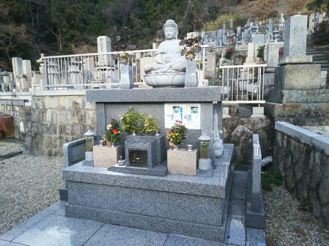 徳林寺墓苑 イメージ8