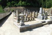 中屋谷第2墓園