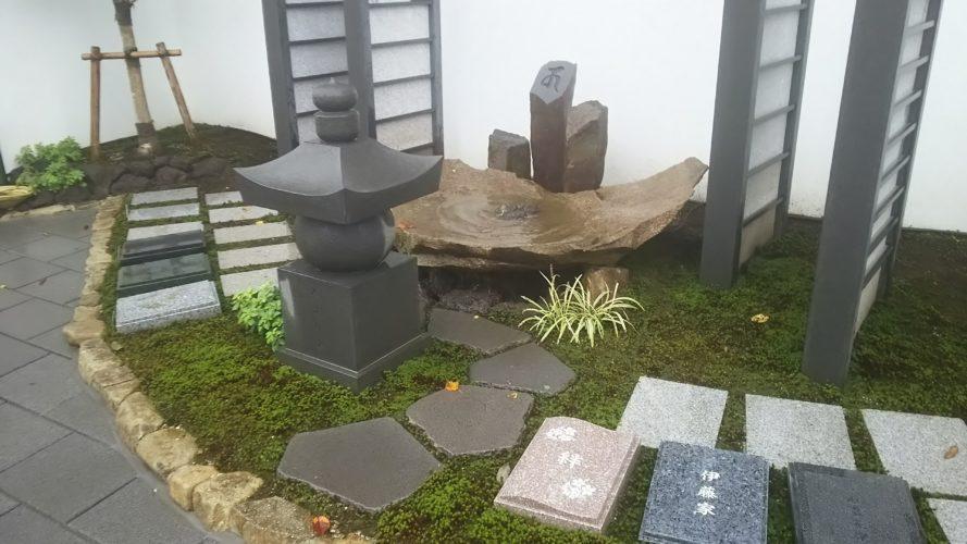 東山霊薗 庭園墓 花楽苑 一般墓(緑空の小路) イメージ1