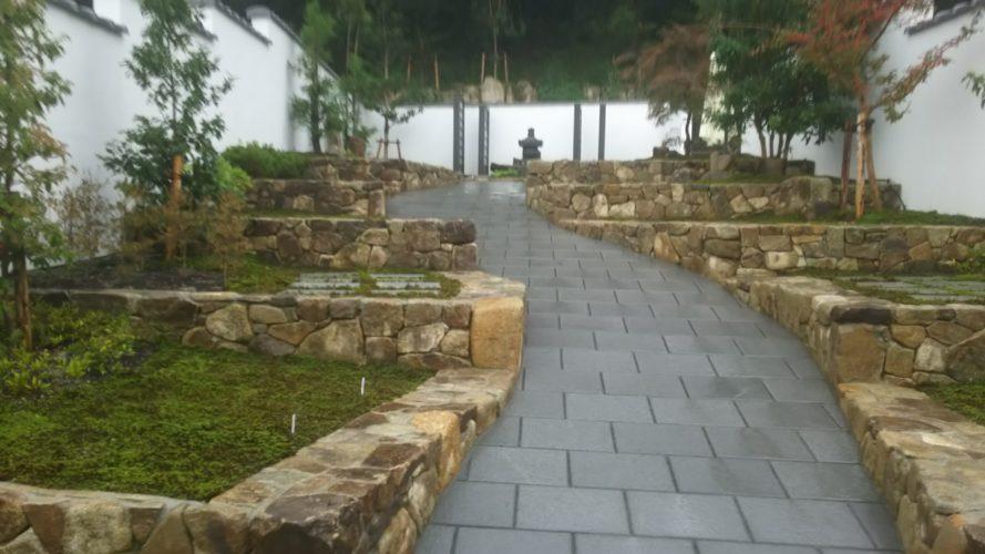 東山霊薗 庭園墓 花楽苑 一般墓(緑空の小路) イメージ5