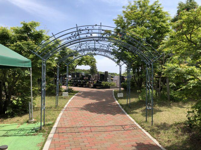 横浜あさひ霊園 イメージ8