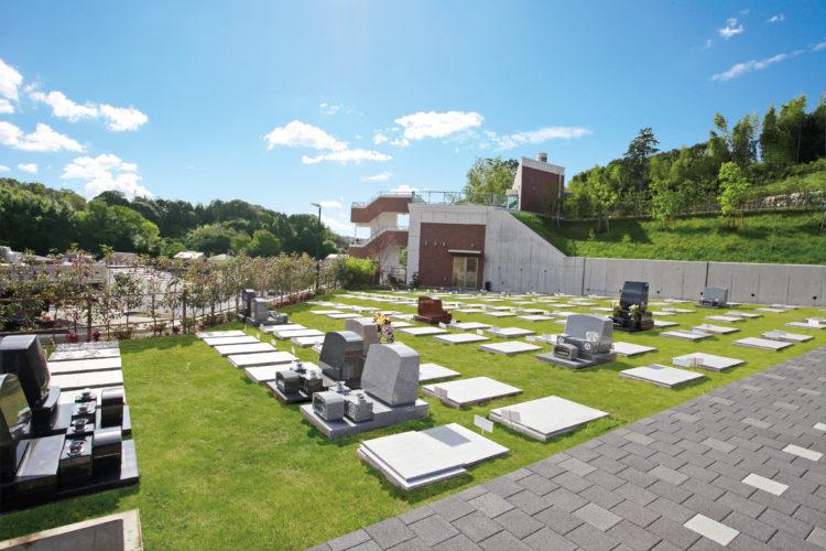 青葉ニュータウン霊園 イメージ1