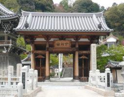 美濃 国分寺