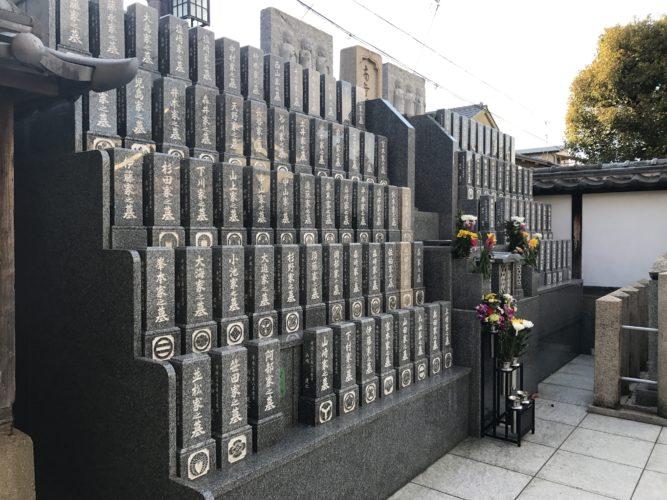 法園寺墓地 イメージ7