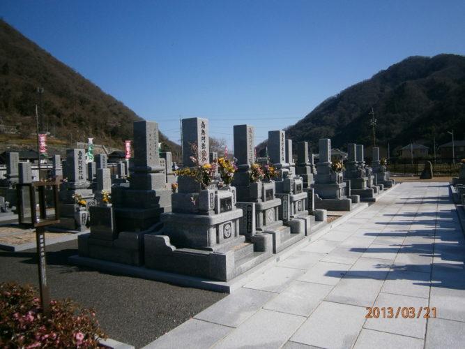 竹原さくら野墓苑 イメージ3