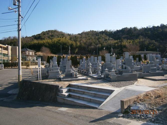 蓮花寺墓苑 イメージ2