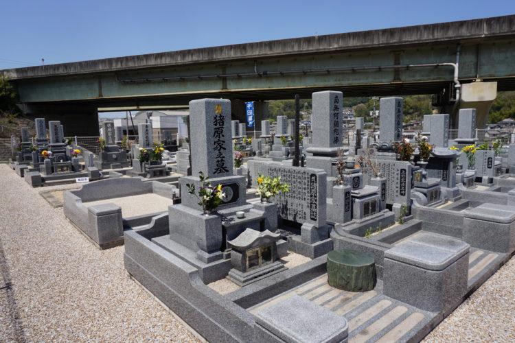 千田墓苑 イメージ8