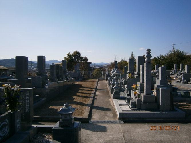 御薗宇やすらぎ墓苑 イメージ3