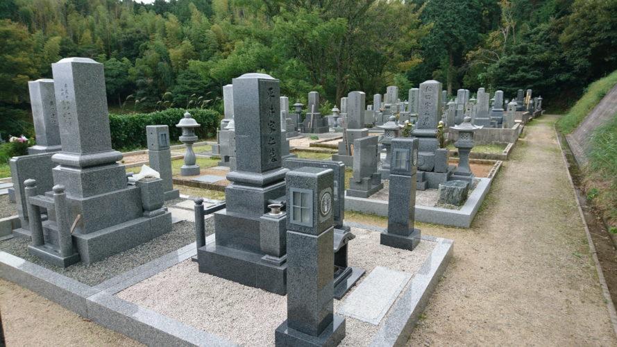 新奥ノ谷墓地 イメージ7