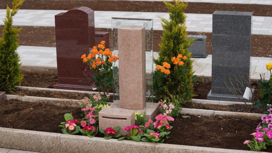 やすらぎの花の里 所沢西武霊園 イメージ9
