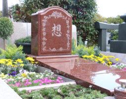 所沢狭山ヶ丘霊園 樹木葬墓地「フラワージュ」
