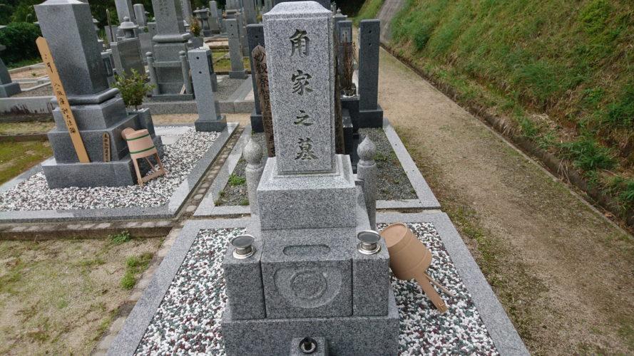 新奥ノ谷墓地 イメージ1