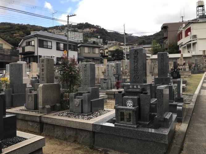 西墓地 岡本光明寺 イメージ3