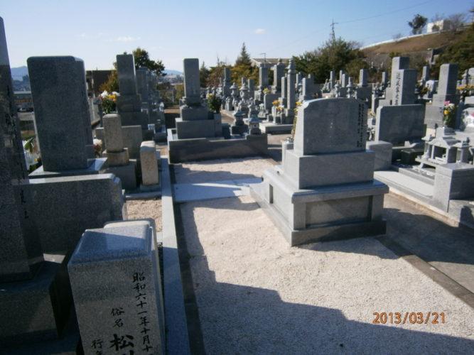 御薗宇やすらぎ墓苑 イメージ1